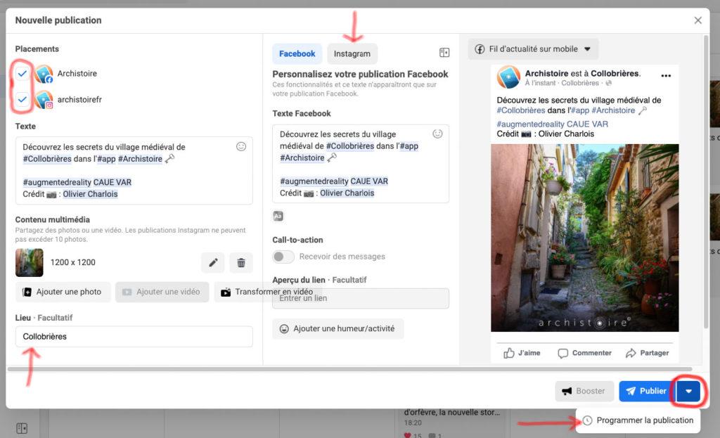 Comment communiquer sur une story Archistoire avec Facebook